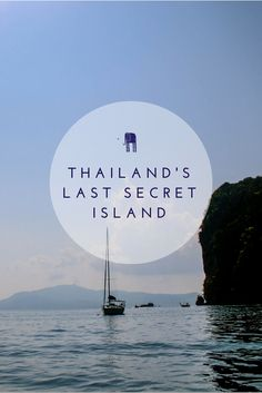 Looking for the last secret Thail island? Look no further because today I am letting you in on a secret - now all you have to do is go there via @nightelephant