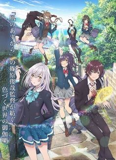 Lista Anime Outono 2018