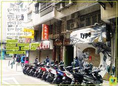 Today's Photo From Macau #Today_Photo with Jin Air #jinair #진에어 #마카오 #macau #재미있게진에어 #재미있게지내요 #20170207 #베이레이라거리