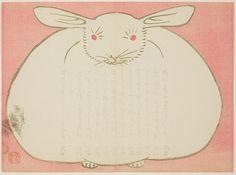 Yabu Chosui (1814-1867) - Rabbit, 1860  http://theartroomplant.blogspot.co.uk/2013/04/yabu-chosui.html?m=1