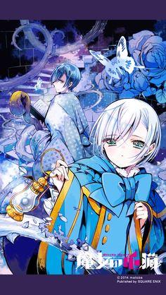 Majo no Shinzou Manga - Read Majo no Shinzou Online For Free Reading, Anime, Free, Fictional Characters, Reading Books, Cartoon Movies, Anime Music, Fantasy Characters, Animation