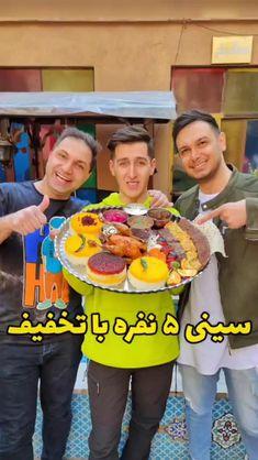 payam_foodhub سینی خسروان کافه خسرو🔥با تخفیف @khosro.restaurant @khosro.restaurant . 📍آدرس:ستارخان،خیابان خسرو جنوبی،پلاک ۴۰،کافه رستوران خسرو 📞تلفن:۴۴۳۷۳۹۱۲ . 🎗️ تخفیف داریم از شنبه تا چهارشنبه روی کل سفارشات ۱۰٪ تخفیف میگیرین اگه بگین از طرف پیج من هستین🎗️ . سینی خسروان کافه خسرو ۳۲۰ بوده با تخفیف شده ۲۹۰ هزار تومان. سینی کوچولو دو نفرشون هم ۱۵۵ بوده که با تخفیف میشه ۱۴۰ تومان. فضای لذت بخش و باعشقی دارن😍 13 Reasons Why Reasons, Iran Food, Diy Acrylic Nails, Comedian Quotes, Funny Videos For Kids, Cafe Restaurant, Drawing People, Comedians, Yummy Food