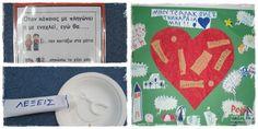 Ενδοσχολική βία ( 6η Μαρτίου ) - Bullying - Popi-it.gr Anti Bullying, Plastic Cutting Board, Kindergarten, Cool Stuff, School, Book, Spring, Places, Ideas