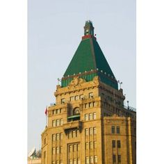 Low angle view of a hotel Peace Hotel The Bund Shanghai China Canvas Art - Panoramic Images (24 x 36)