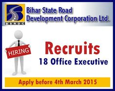 BSRDCL recruits 18 Office Executive | Apply before 4th March 2015.