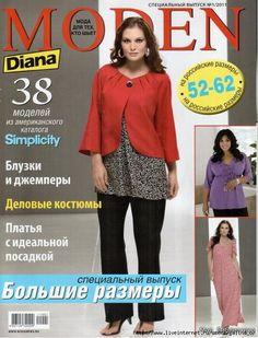 Diana moden rusa