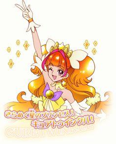 キュアトゥインクル | キャラクター | Go!プリンセスプリキュア-東映アニメーション