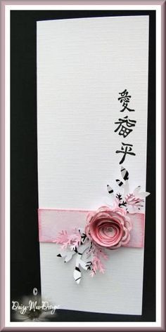 Oriental card by Daizy-Mae - Cards and Paper Crafts at Splitcoaststampers
