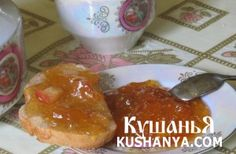 Варенье из яблок и физалиса | Kushanya.Com