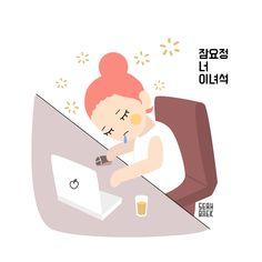 """내 @Behance 프로젝트 살펴보기: """"Fairy of sleep is coming / 잠요정아 달아나""""…"""