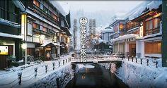 銀山温泉 | Ginzan Onsen, Yamagata
