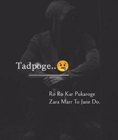Best Zindagi Shayari in Hindi With images For WhatsApp Dp & Status Sad Quotes That Make You Cry, Strong Love Quotes, Good Attitude Quotes, Love Hurts Quotes, First Love Quotes, Love Smile Quotes, Hurt Quotes, Boy Quotes, Cute Love Quotes