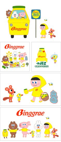 Simple Illustration, Character Illustration, Digital Illustration, Mascot Design, China Art, Science Art, Illustrations And Posters, Conte, Cute Drawings