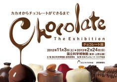「特別展「チョコレート展」」の画像検索結果