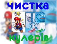 http://voda-km.com.ua/index.php/chystka-kulera