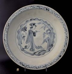 An Unusual Ming Porcelain Dish, Swatow Ware c.1580 – 1640. | ROBERT McPHERSON ANTIQUES