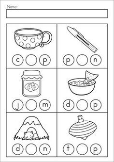 math worksheet : beginning sounds and middle sounds worksheets  mrs ricca s  : Cvc Worksheets For Kindergarten