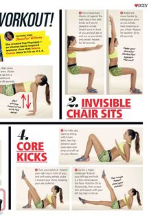 Workout from Seventeen mag