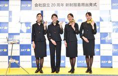 Skymark Skymark Airlines