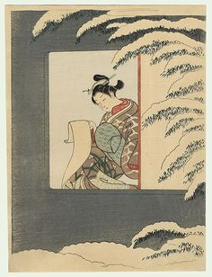 Courtesan Reading a Letter by Moonlight Reflected on Snow; Parody of Sun Kang by Harunobu (1724 - 1770)