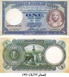 Egypt - 1 Pound 1930 Old Egypt, Ancient Egypt, Egyptian Pound, Money Notes, Old Money, Rare Coins, Coin Collecting, Cairo, Alexandria