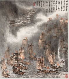 Li Keran A Million Strong Across The Yangtze 1964 x 55 cm) Cool Paintings, Landscape Paintings, Patriotic Slogans, Japan Painting, Chinese Landscape, Chinese Brush, China Art, Traditional Paintings, Chinese Painting