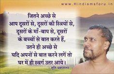 HINDI SMS FOR U: Muni Pragyasagar Anmol Vachan,