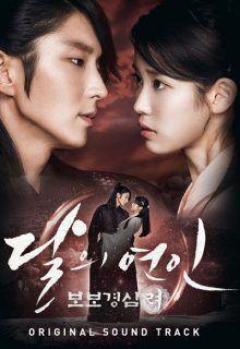 Moon Lovers: Scarlet Heart Ryeo : lovers:, scarlet, heart, Lovers, Scarlet, Heart:, Selebritas