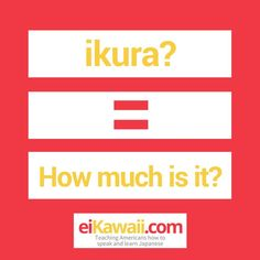 Day 21 of 365. Ikura desu ka? (How much is it?). Great survival phrase in Japan. #japanese #japaneseculture #japaneselanguage #japaneselife #japaneselesson #japaneselifestyle #japaneseteacher #japaneseliving #japaneselearning #japaneselessons #japanesetutor #japanesetravel #eiKawaii #culture #lesson #learning #learningjapanese #learnjapanese #speak #learn #travel #challenge #kaiwa #teaching #passion #awesome #fun #eichan #wordoftheday #365daychallenge