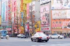 """AKIHABARA 'Akiba' is the place for spotting teenage boys go crazy for anime, manga, maid cafes and video game arcades. It's one of those neighbourhoods that just makes you think """"wow, I'm in Tokyo!"""". I recommend spending a few hours here just taking it in. Visit on a Sunday if you can because the m"""