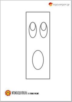 Ασπρόμαυρες χρωμοσελίδες δημιουργημένες με περίγραμμα πάχους από 8 έως 10στ με σκοπό την εκμάθηση των φίλων μας στο να χρωματίζουν μέσα από το πλαίσιο μιας εικόνας. Apple Tv, Art Lessons, Remote, Color Art Lessons, Art Education, Pilot