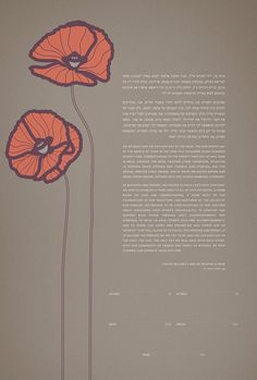 Ketubah  Poppies by UrbanCollective on Etsy, $265.00
