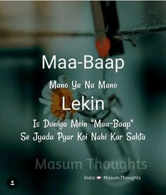 Sk Naaz.... Father Love Quotes, Love My Parents Quotes, I Love My Parents, Mom And Dad Quotes, Love U Mom, Fathers Love, Happy Birthday Papa Quotes, Relationship Quotes, Life Quotes