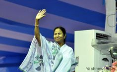 UN invites Bengal CM Mamata Banerjee to Public Service Day celebrations in the Netherlands   On the invitation of the United Nations Chief Minister Mamata Banerjee is going to the Netherlands. She is the first Chief Minister from India to be invited to a United Nations summit and therefore this is indeed something to be proud of for Bengal.  The occasion for which Mamata Banerjee is going to The Hague is the United Nations Public Service Day celebrations on June 22 and 23. This international…