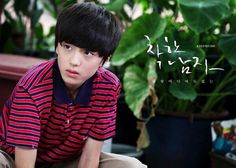 Kang Chan Hee Kang Chan Hee, Chani Sf9, Korean Drama, Button Down Shirt, Men Casual, Mens Tops, Beautiful, Heavens, Kpop