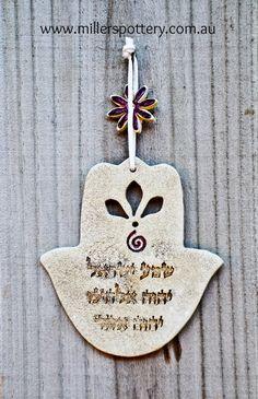 Australian handmade ceramics and Judaica - Hamsa by www.millerspottery.com