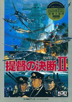 生頼範義 / 光栄 / 提督の決断Ⅱ / Noriyoshi Ohrai / Noriyoshi Orai / KOEI / P.T.O.2 (Pacific Theater of Operations 2)