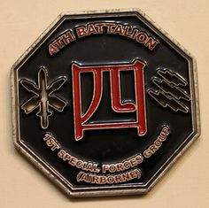 1st Special Forces Group Airborne 4th BN ser#268 Army Challenge Coin