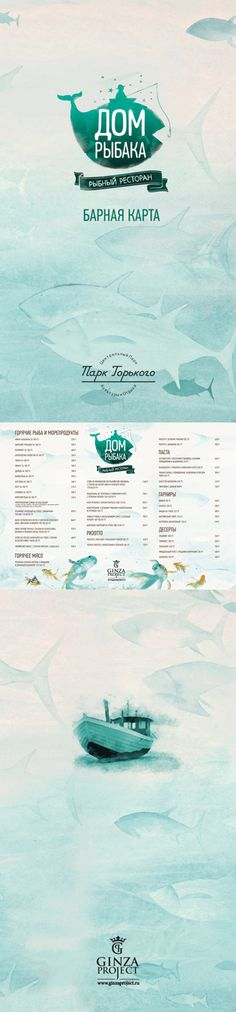 """Dom Rybaka"" restaurant menu design by Alina Pimkina"