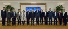 조중국경공동위원회 제3차회의에 참가할 중국대표단 도착