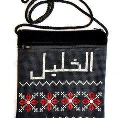 "#7036, $20, 2 zipper ""Khalil"", 19 x 19.5 cm"
