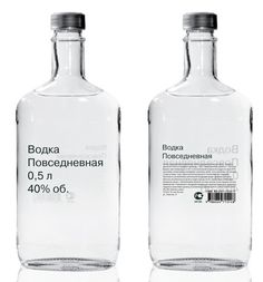 Russian Student vodka. In black. by Helen Bykova, via Behance