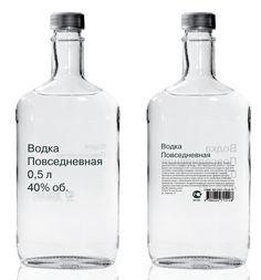 Russian Student vodka. In black. by Helen Bykova, via Behance