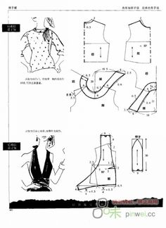 flat fashion sketch #fashion Illustration #trade sketches #technical drawing #fashionillustration #tradesketches #trade sketches fashion