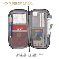 LIHIT LAB Japan Pen Pencil Actact Travel Case Pouch 220mm A7686-6 Green | eBay