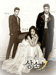 The HeiRs - 👦👧🎒📱⭐⭐⭐⭐⭐