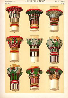 Egyptian Architecture Style egyptian houses. houses of the wealthy. | soe - architecture and