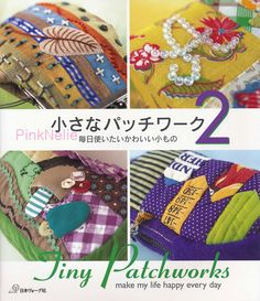 Pequeño mosaico 2 libro del arte japonés por PinkNelie en Etsy