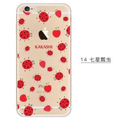 FREE Lady Bugs Fun Pattern Phone Case (JUST PAY SHIPPING)