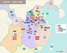 後漢末期・三国時代の地図 - 世界の歴史まっぷ (更新) #無料ダウンロード #歴史地図 #三国志